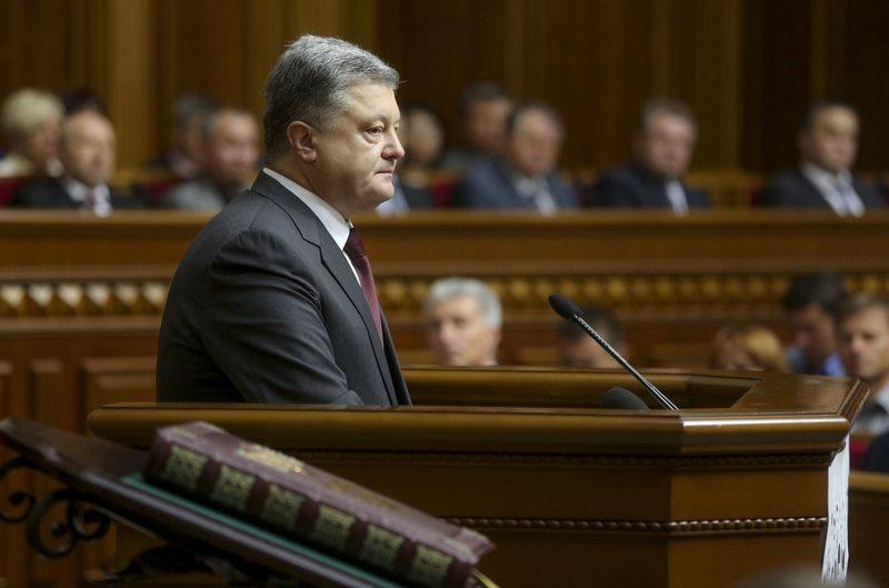 Выступление президента Украины в парламенте. Полное видео