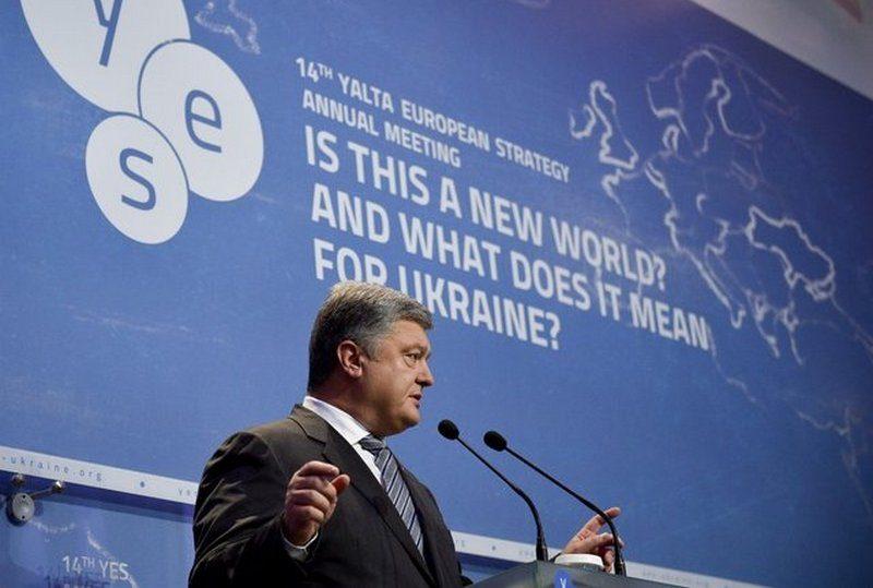 Выступление Порошенко на форуме YES в Киеве. Главные тезисы: экономика, коррупция, Донбасс