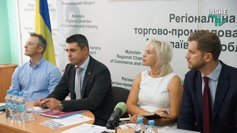 В Николаевской ТПП эксперты поделились опытом с местным бизнесом о возможностях и перспективах выхода на рынки ЕС