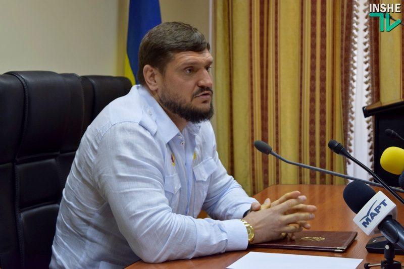 Алексей Савченко о санкциях для НГЗ: Это я сделал