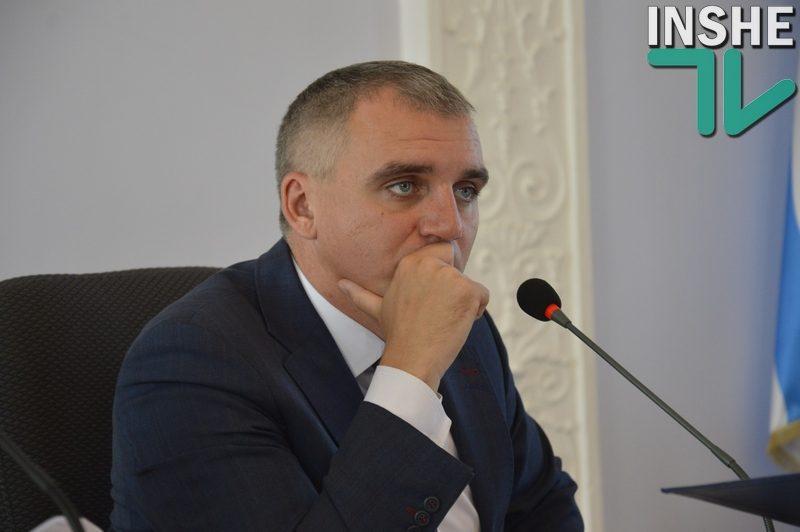 У николаевского мэра Александра Сенкевич 41 советник: кто эти люди