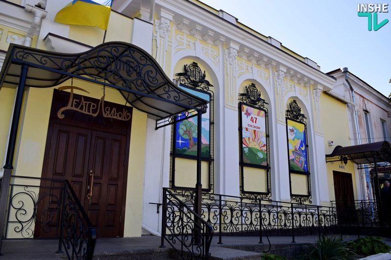 Николаевский театр кукол отменил все спектакли до конца сентября из-за коронавируса