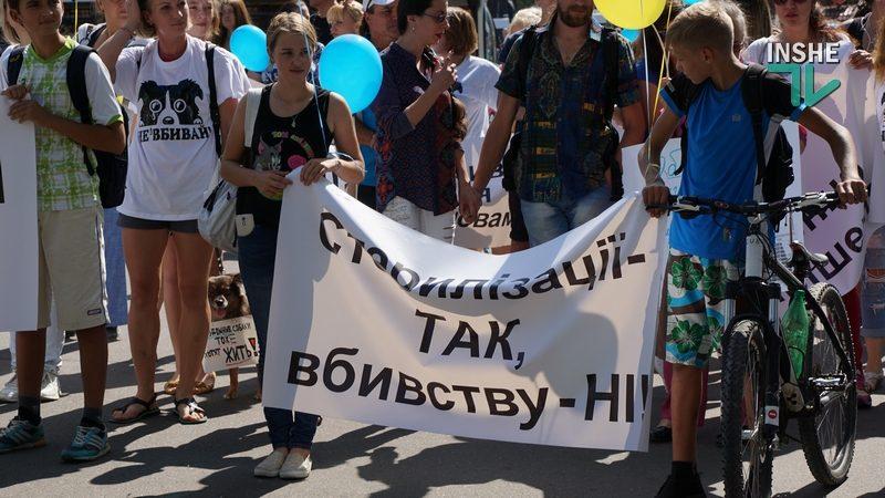 """""""Николаев против зоофашизма"""" – десятки зоозащитников вышли на Соборную"""