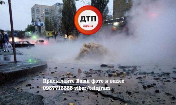 В Киеве «рвануло» теплотрассу – из-под асфальта на проезжей части начал бить горячий «гейзер»