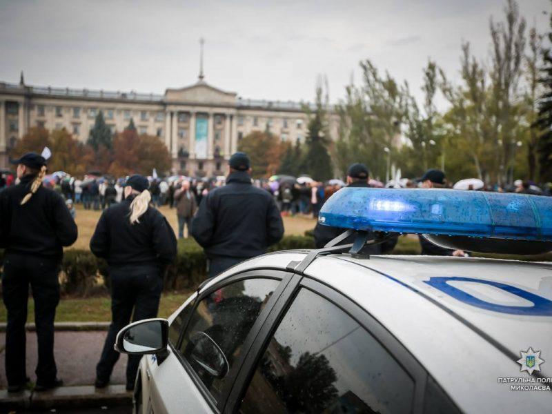 Полиция подсчитала пришедших сегодня на площадь в Николаеве
