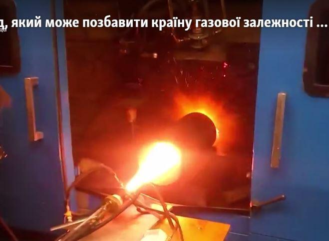 Украинские ученые изобрели прибор, которые уменьшает стоимость отопления в 6 раз. Но кому это нужно?