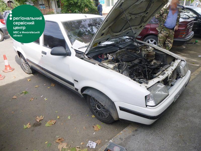 В Николаеве пытались продать автомобиль с «неродным» номером. В сервисном центре МВД этому помешали