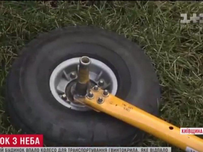 Шасси пролетавшего вертолета упала на дом под Киевом