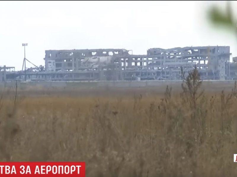 Бойцы ВСУ заявили, что контролируют взлетную полосу Донецкого аэропорта