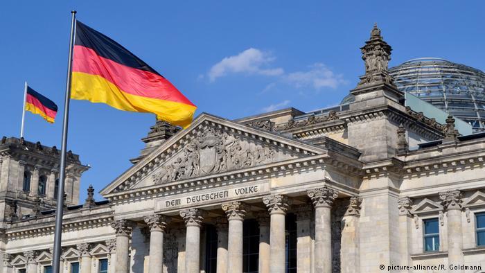 Германия призывает РФ продолжить транзит газа через Украину