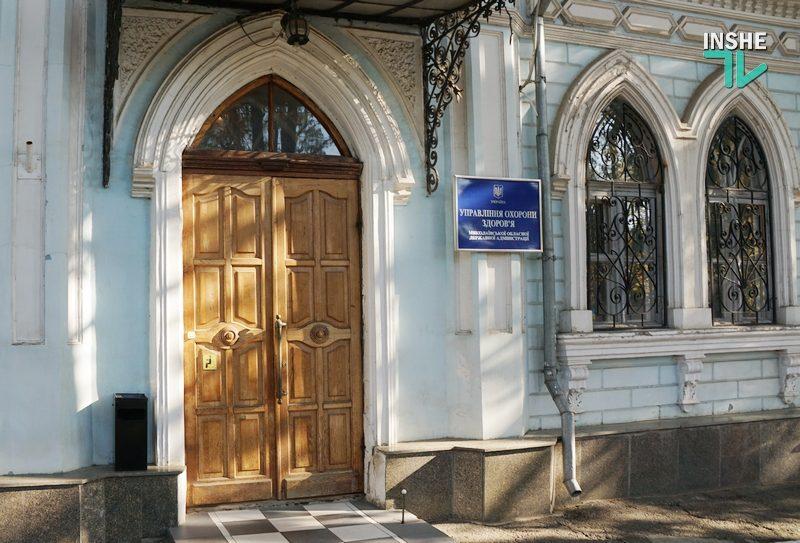 Николаевский облздрав переехал. Кому достанется освобожденное здание-памятник архитектуры?