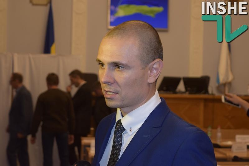 Горсовет Николаева проголосовал задосрочную отставку главы города