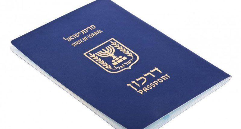 Гражданство Израиля предлагают давать по результатам анализа ДНК