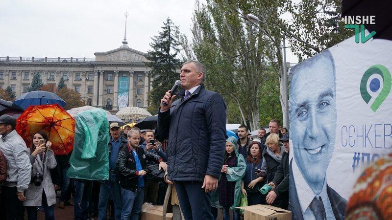 Вернувшийся Сенкевич вновь собирает вече: николаевцев зовут на встречу с мэром в горисполком