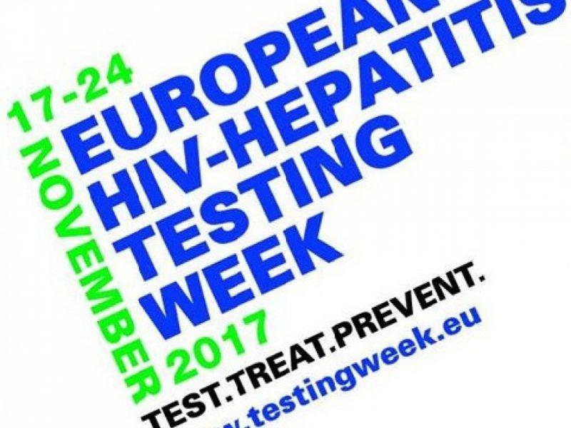В Николаеве пройдет Европейская неделя тестирования на ВИЧ