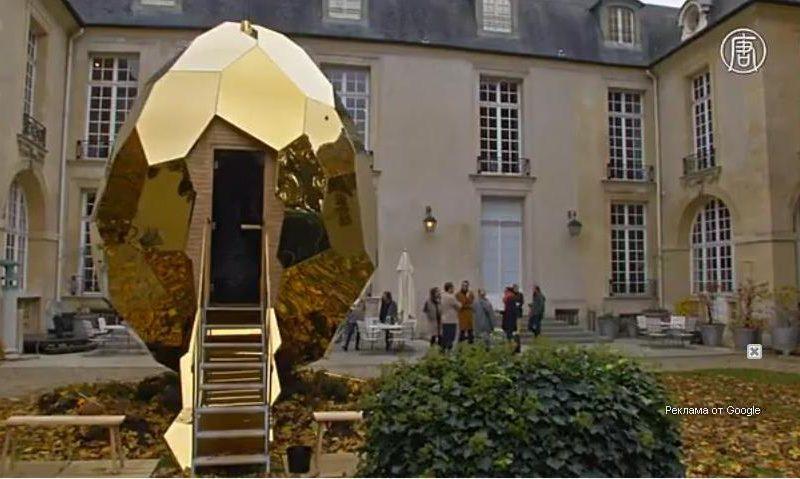В Париже появилось «Солнечное яйцо», которое может согреть сразу 8 человек