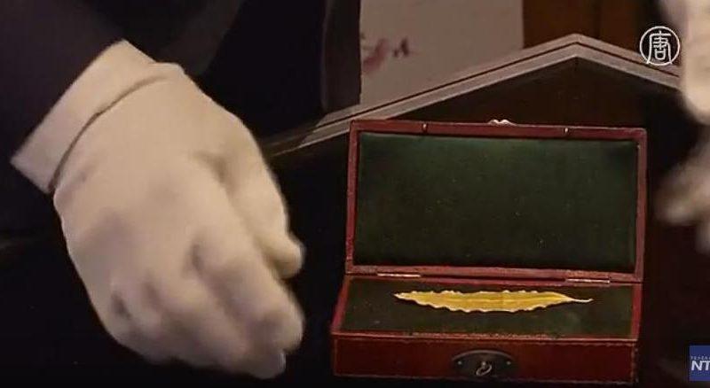 Сколько может стоить листочек? А золотой листочек из лаврового венка Наполеона?