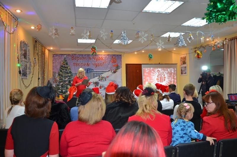 В Николаеве стартовал седьмой благотворительный Новогодний марафон «Верим в чудо, творим чудо!» 1