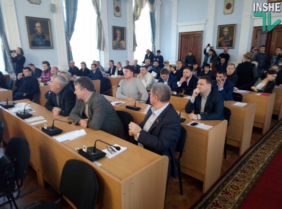ВНиколаеве проходит сессия городского совета