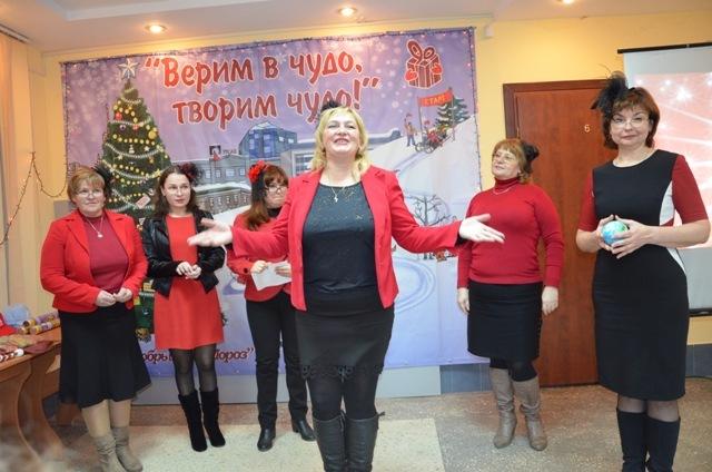 В Николаеве стартовал седьмой благотворительный Новогодний марафон «Верим в чудо, творим чудо!» 9