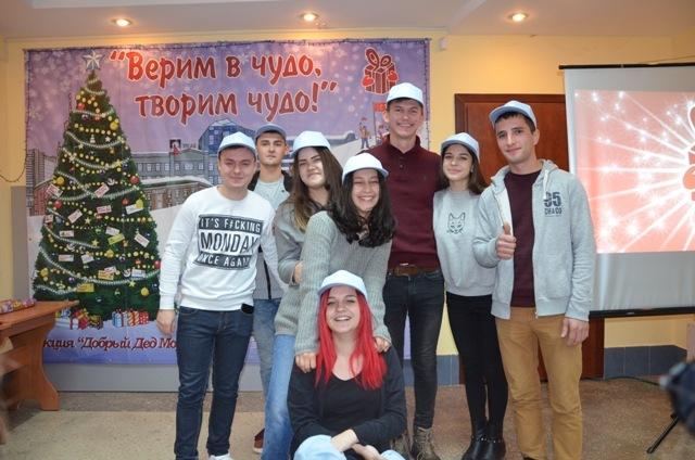В Николаеве стартовал седьмой благотворительный Новогодний марафон «Верим в чудо, творим чудо!» 13