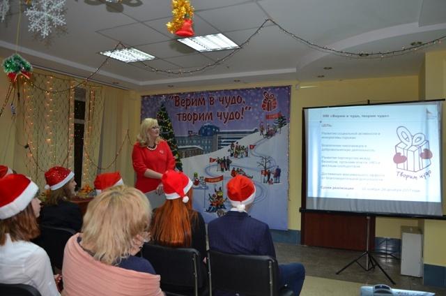 В Николаеве стартовал седьмой благотворительный Новогодний марафон «Верим в чудо, творим чудо!» 15