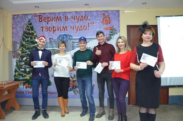 В Николаеве стартовал седьмой благотворительный Новогодний марафон «Верим в чудо, творим чудо!» 17