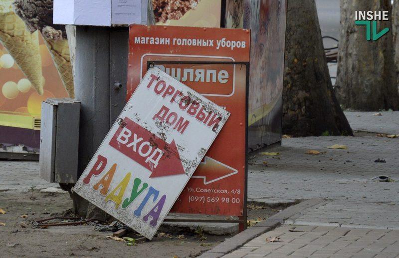 """Рейд по рекламным """"раскладушкам"""": Николаевский горсовет опять борется с незаконной рекламой"""