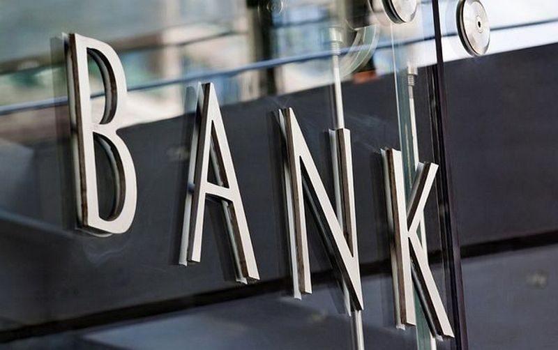 Банки будут раскрывать исполнителям состояние счетов должников – Минюст