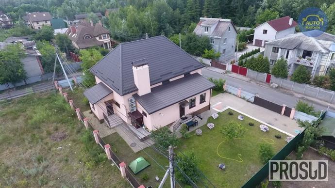 Вам так не жить. Сотрудник ГПУ купил квартиру в Киеве за…5 грн., его жена – дом за 10 тыс. грн.