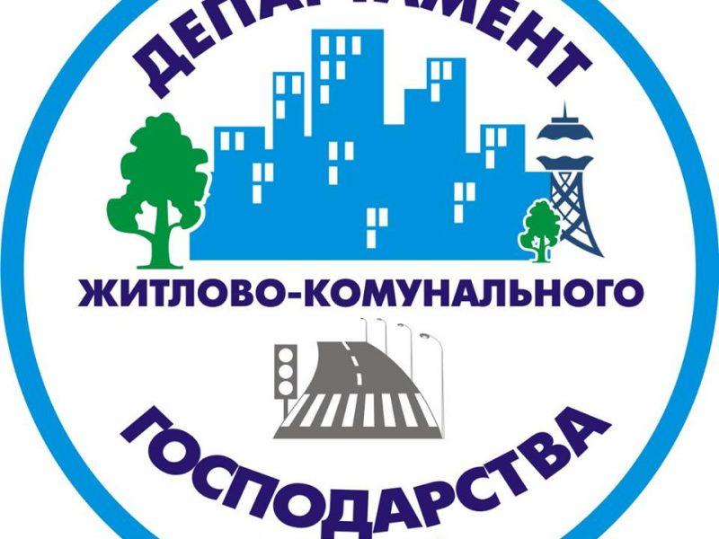 Чиновник Департамента ЖКХ Николаевского горсовета пойдет под суд за ремонт крыши