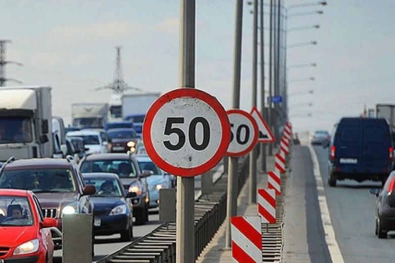 Курс Украины к безопасности на дорогах – ограничение скорости. А как в Европе?