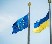 Украина получила от ЕС EUR600 млн. — второй транш макрофинансовой помощи