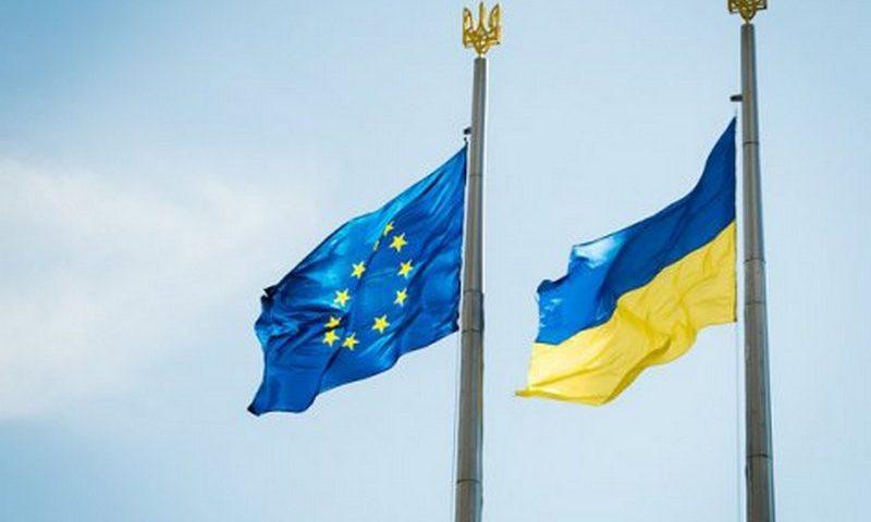 Украина получила от ЕС EUR600 млн. - второй транш макрофинансовой помощи 1