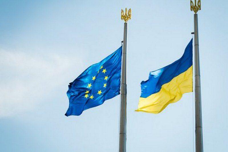 Еврокомиссия выделила Украине 500 млн. евро макрофинансовой помощи