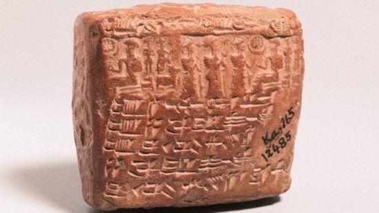 Археологи нашли брачный договор, которому 4 тысячи лет – он  регулирует суррогатное материнство