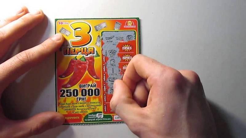 Кто возьмет билетов пачку? В Украине решили зарабатывать на лотерейщиках