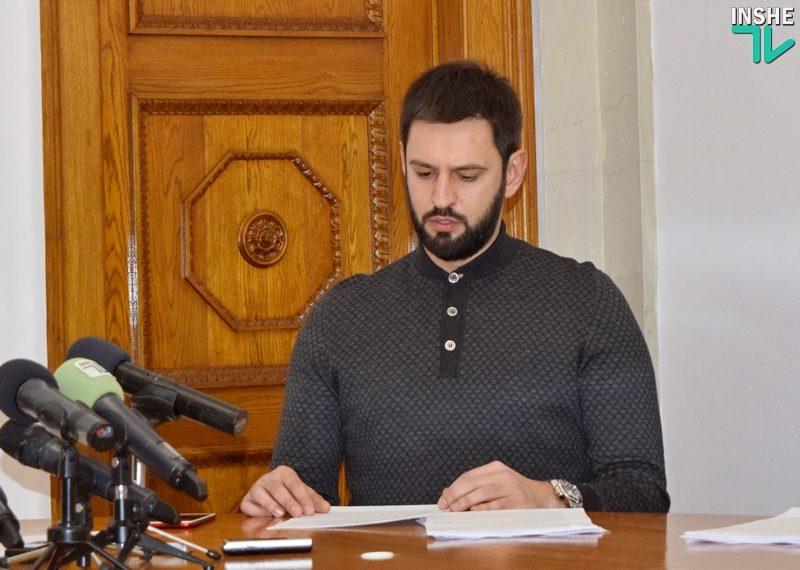 Замминистра Макарьян советует Николаеву вернуться к проекту автонакопителя на Промзоне, который он продвигал в бытность нардепом
