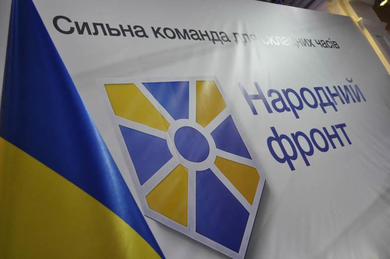 """""""Фронтовик"""" Подберезняк – Николаевской БПП: Мы говорим Жосан, подразумеваем – ваша партия?"""