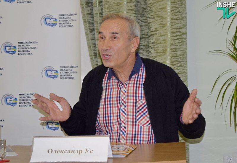 Легенды косы: в Николаеве откроется выставка «Кинбурн – любовь моя!»-2