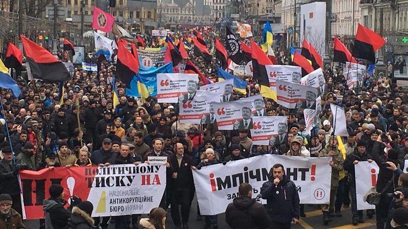 Сторонники Саакашвили перекрыли вКиеве движение вдоль улицы Владимирской