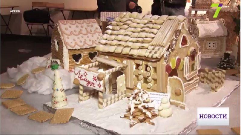 Что нам стоит дом построить? В Одессе соревновались в строительстве пряничных домиков