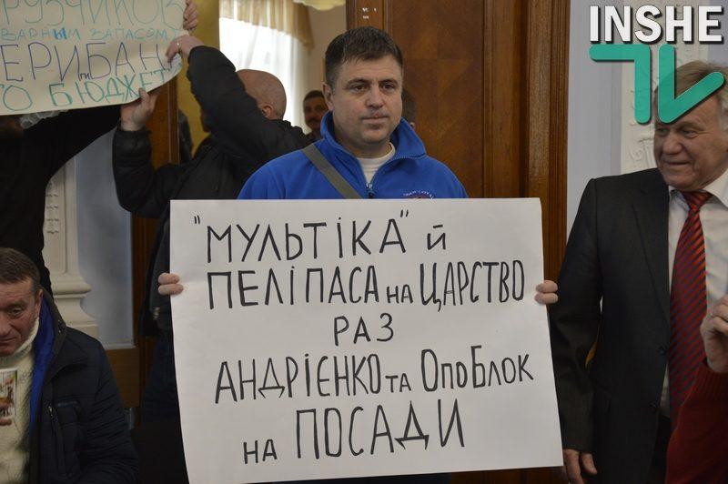 Без шума и пыли. Николаевский горсовет без обсуждения утвердил новых заместителей мэра и состав исполкома