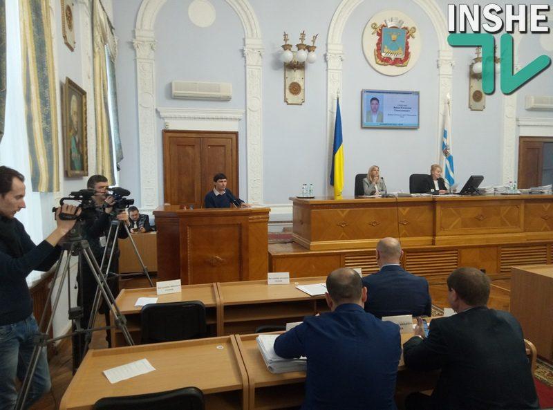 «Он мошенник» — депутаты Николаевского горсовета обвинили Гавриша в подлоге документов