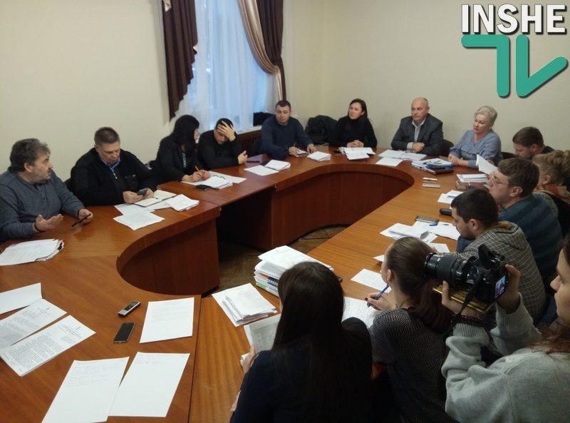 Департамент ЖКХ не выполнил поручение Казаковой относительно пообъектной росписи в бюджете Николаева-2018