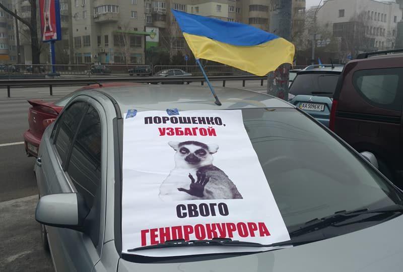 «Экзальтированные борцуны». Луценко прокомментировал акцию возле своего дома, в которой пострадал нардеп