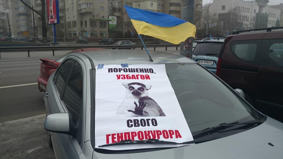 Автомайдановцы привезли к дому Луценко одеяло, в ГПУ обозвали их грантоактивистами 3