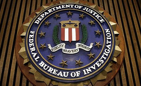 ФБР рассекретило первый документ о терактах 11 сентября