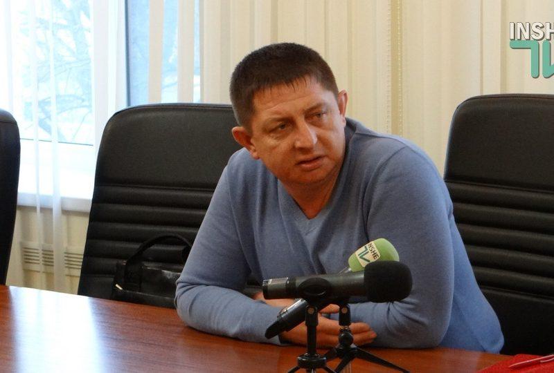 Начальников областных управлений экологии и капстроительства Николаевской ОГА увольняют (ВИДЕО)