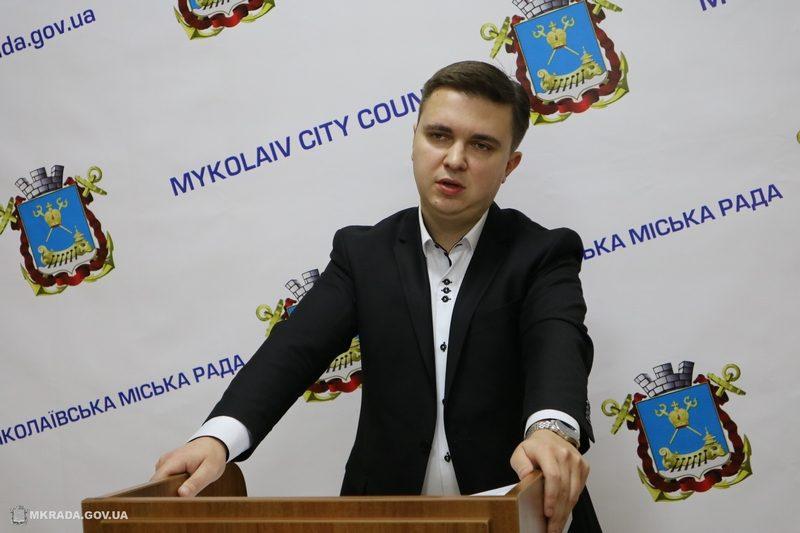 Мэр Николаева сменил руководителя Департамента предоставления административных услуг (ВИДЕО)